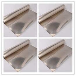 低频磁场屏蔽片低频磁场屏蔽箔1KHz-50KHz磁场屏蔽材料