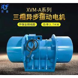 YZG三相惯性振动器 YZG-50-6-3.KW振动电机