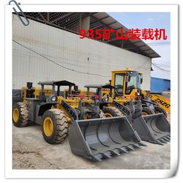 3吨铅锌矿铲运机 窄桥1.7米装载机井下隧道作业点击查看