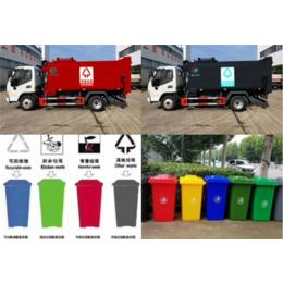 8方垃圾分类运输车多少钱一辆 分类垃圾车售价