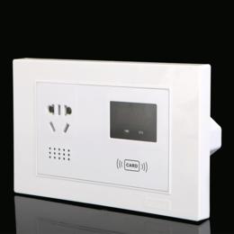 兴科小区科科充电XK720大功率充电插座