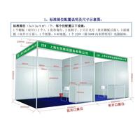上海茶叶包装设计展览会秋季展