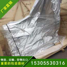 芜湖出口真空包装箱设备现场包装