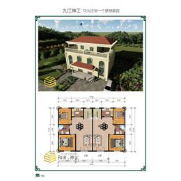 九江三层独栋轻钢别墅缩略图