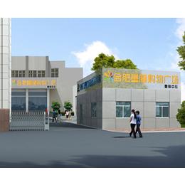 楼体亮化工程-安徽超凡-经验丰富-合肥亮化工程