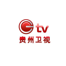 2020年贵州卫视广告价格表-贵州电视台广告报价-收费标准