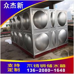 曲靖不锈钢水箱304厂家 焊接方形双层保温水箱 消防水箱价格缩略图