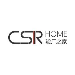 SCS认证-验厂之家-SCS认证翠鸟认证辅导