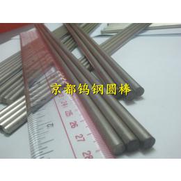 供应CTU06M KCR05硬质合金材料直销