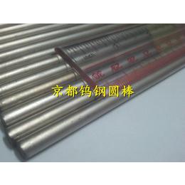 Ceratizit硬质合金CTS06M材料性能表