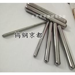 供应进口钨钢针 森拉天时CTF16R硬质合金材料