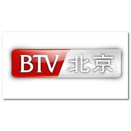 2020年投北京卫视广告费用表-北京电视台广告报价及收费标准