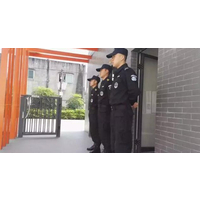 小细节大文明:安保人员礼仪篇