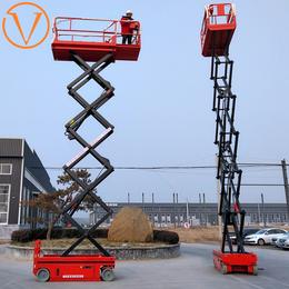 自行走升降机 18米升降平台 轮式升降车 液压升高车制造