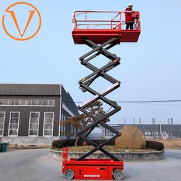 自行走升降机 18米升降平台 高空升高车制造 升降梯