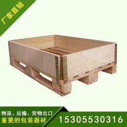 宣城木围板箱 周转箱订尺制作销售