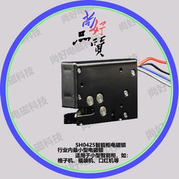 快递柜电磁锁智能箱柜电磁锁 电控锁 智能柜电磁锁带信号反馈