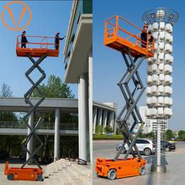 全自行走升降机 高空车制造 升降梯报价 星汉机械