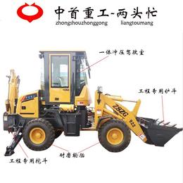 多种用途两头忙报价参数 挖机铲车 农用前铲后挖缩略图