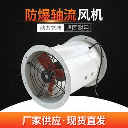 车间大功率管道轴流风机圆筒工业排气扇抽风机排风扇