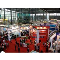 2020中国(上海)国际晶体与器件展览会