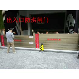挡水板-安装车库不锈钢挡水板的特殊尺寸价格