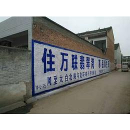 南洋胡氏淮南农村户外广告商贸往来的重要渠道