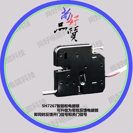 智能柜电磁锁快递柜电控锁售货机电磁锁