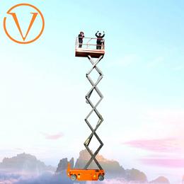 自行走升降机 18米升降平台 高空车 举升机<em>厂家</em> 星汉<em>机械</em>