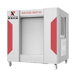 睿奥检测 大型C臂旋转X光机 铸件压铸件等加工件检测X光机