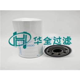 库存现货唐纳森P553500机油滤芯  品质保证 价格从优