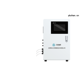 氨氮水质分析仪水杨酸法纳士法加试剂配方