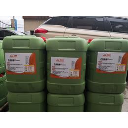 发电厂耐酸碱乙烯基酯防腐防水涂料