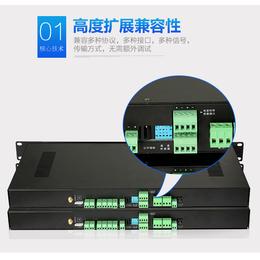 兴义机房环境监控系统