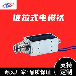 框架式电磁铁 推拉式电磁铁厂家