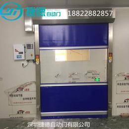 荏平县PVC快速卷帘门厂家一条龙服务