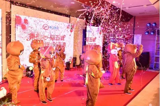 璀璨临空 闪耀未来丨临空城投集团2020年新春联欢晚会圆满落幕!