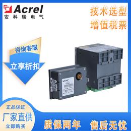 化工行业电动机保护器 三相电机缺相保护器 哪家好