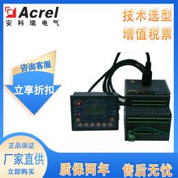 多功能电动机保护器 电动机保护装置缺相 价格