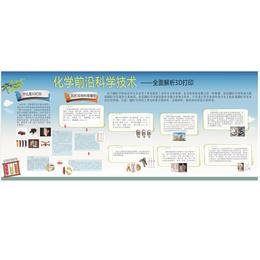 展板-宣传展板制作-子润(诚信商家)
