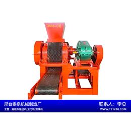 液压煤球机-乌海煤球机-泰泉机械(查看)