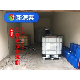 盐亭县植物油燃料饭店厨房猛火植物油灶具