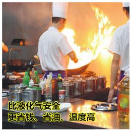 西充县环保液体燃料饭店厨房高热值燃料上火快
