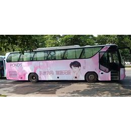 廣州大巴士車體租聘廣告投放