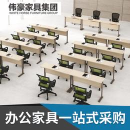 长沙办公家具定制设计-伟豪家具-永州办公家具定制
