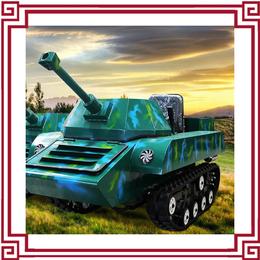 电动坦克车 游乐坦克车 热门景区游乐项目缩略图
