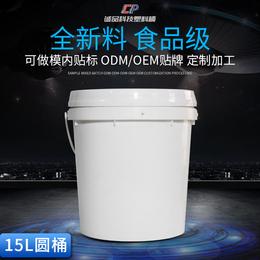 供应15L防冻液塑料包装桶
