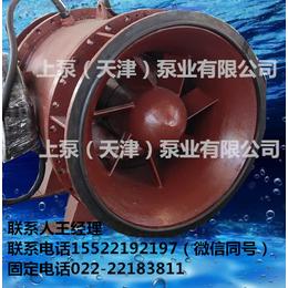 天津上泵悬挂式大流量低扬程贯流泵1400QGWZ全贯流潜水泵