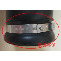 康奥环保-管式曝气器