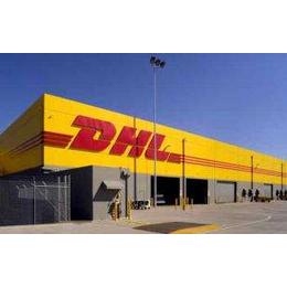 泰州DHL中外运敦豪国际快递 泰州国际快递服务电话